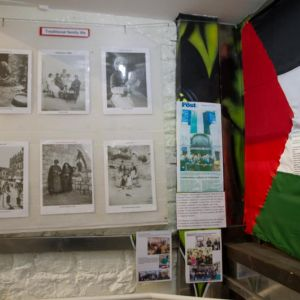 Museum Exhibition Palestine 3